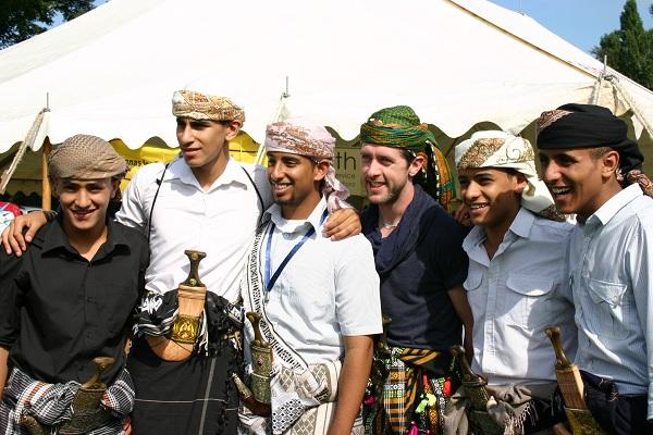 Yemeni Dance